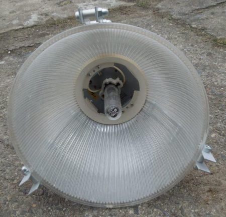 Deckenstrahler/Lampe