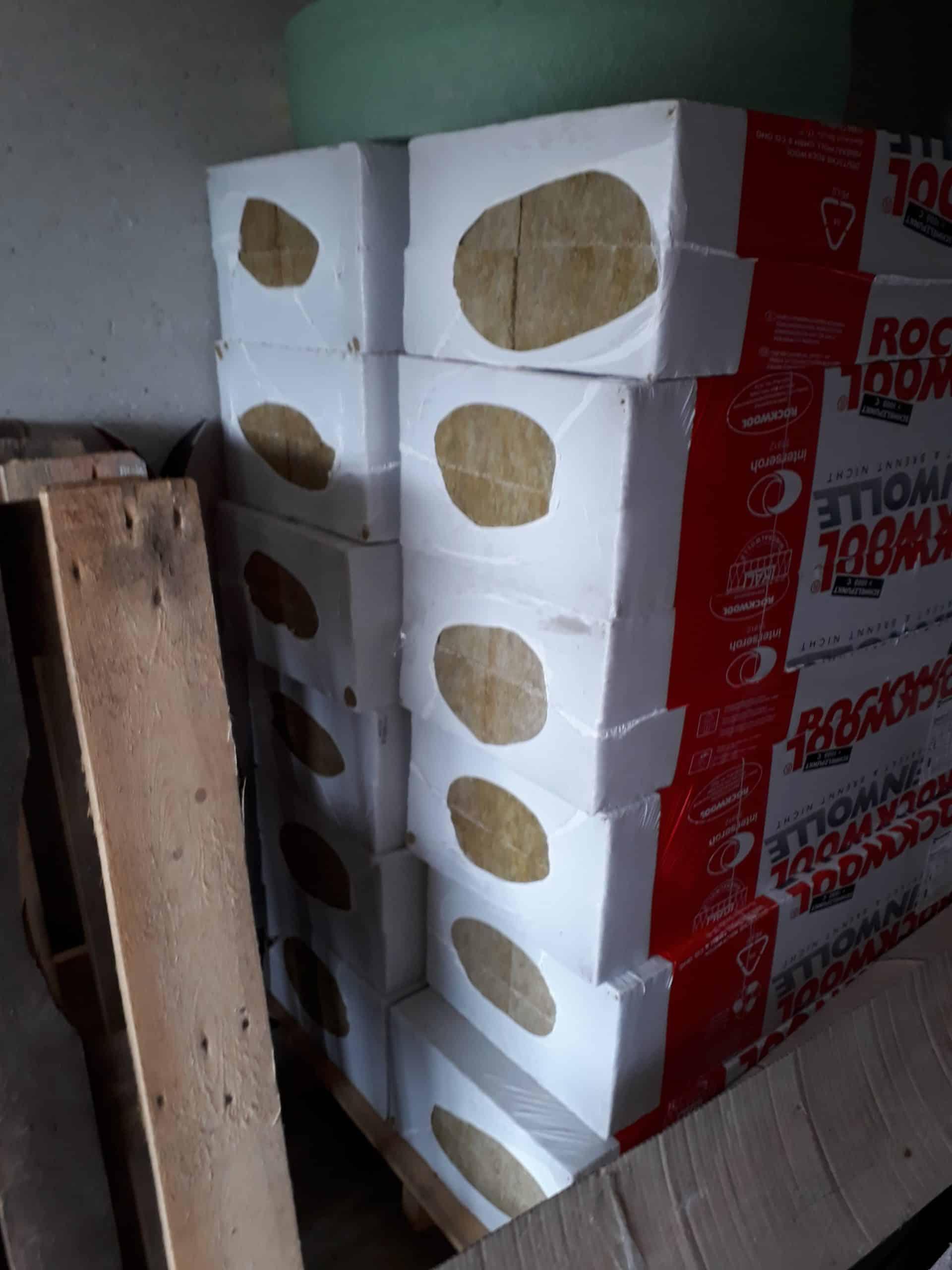 Steinwolle Rockwool Speedrock 2 Putzträgerlamelle 120mm (Paket mit 4 Platten)