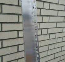 WDS Alu Profil 80 mm breit